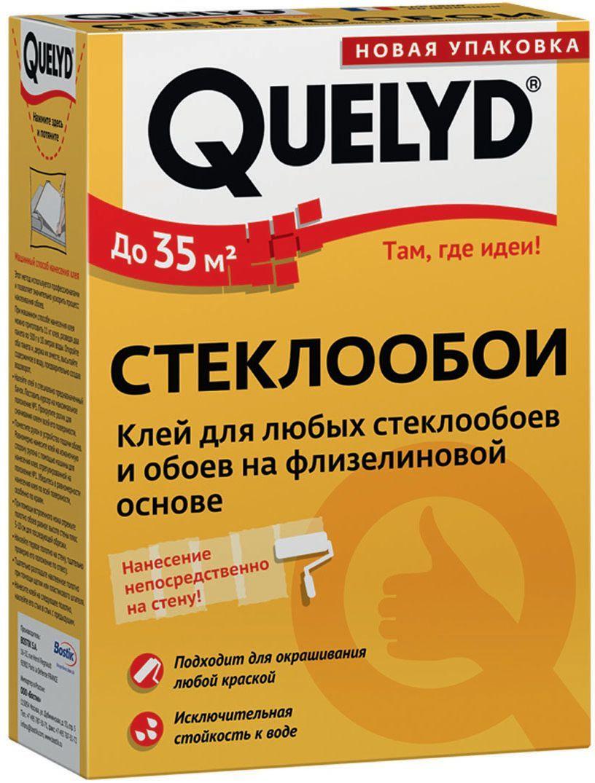"""Клей обойный Quelyd """"Cтеклообои"""", 0,5 кг 30080010"""
