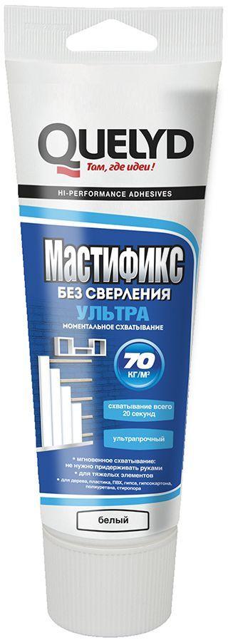 """Клей монтажный Quelyd """"Mastifix Ultra"""", 0,3 л 30110563"""