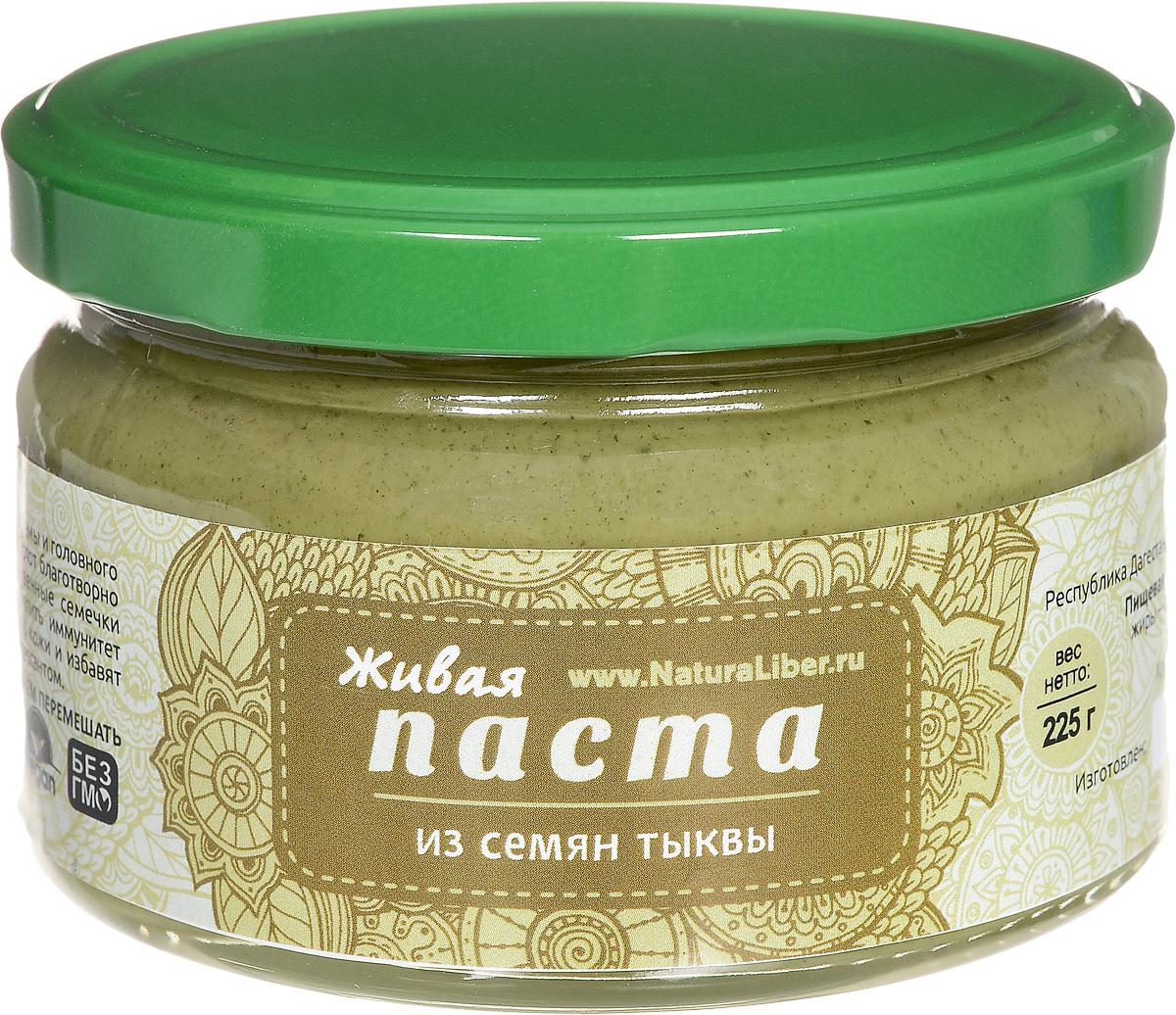 NaturaLiber паста из семян тыквы, 225 г 00-00000136_225 г