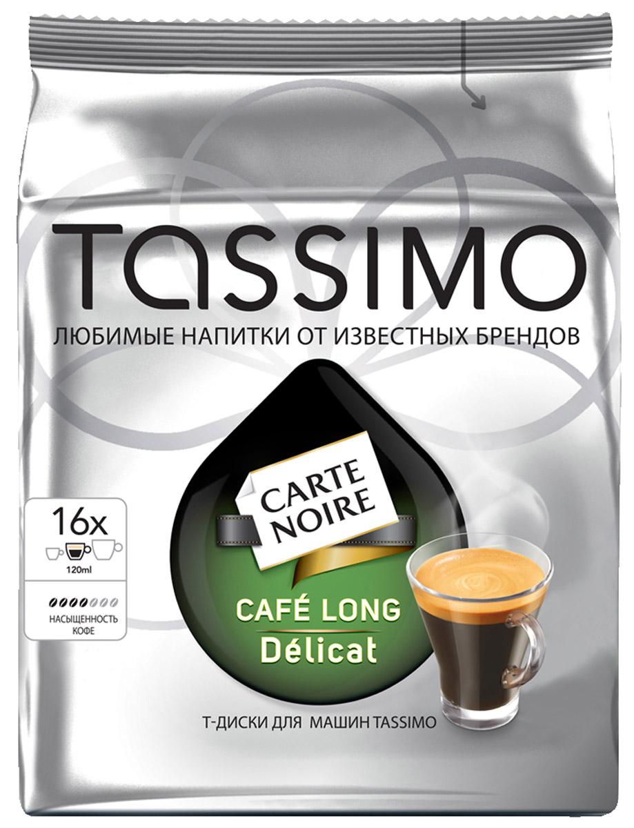 Tassimo Carte Noire Cafe Long Delicat кофе в капсулах, 16 шт4019379Tassimo Carte Noire Cafe Long Delicat - напиток с тонким вкусом, содержащим фруктовые нотки, сделанный из 100% кофе Арабика. Каждая упаковка содержит 16 Т-Дисков и рассчитана на 16 порций, в которых содержится точно дозированная порция молотого кофе. Каждый из этих специально разработанных Т-Дисков имеет уникальный штрих-код, который считывается кофемашиной Tassimo. В этом коде указан объем воды, время приготовления и оптимальная температура, необходимая для получения чашки безупречного напитка. Капсулы для кофемашин Carte Noire Cafe Long Delicat изготовлены из 100% колумбийского кофе. Готовый напиток имеет сбалансированный вкус с яркими фруктовыми нотами.