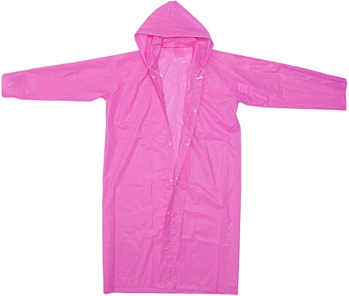 Плащ-дождевик Homsu, цвет: розовый, 115 х 126 смR-111Дождевик из прочного водонепроницаемого материала с капюшоном, застегивается на кнопки. Свободный покрой позволяет надевать дождевик поверх рюкзака и объемной одежды, а яркая расцветка не даст скучать в дождливую погоду! Размер изделия: 115х126см
