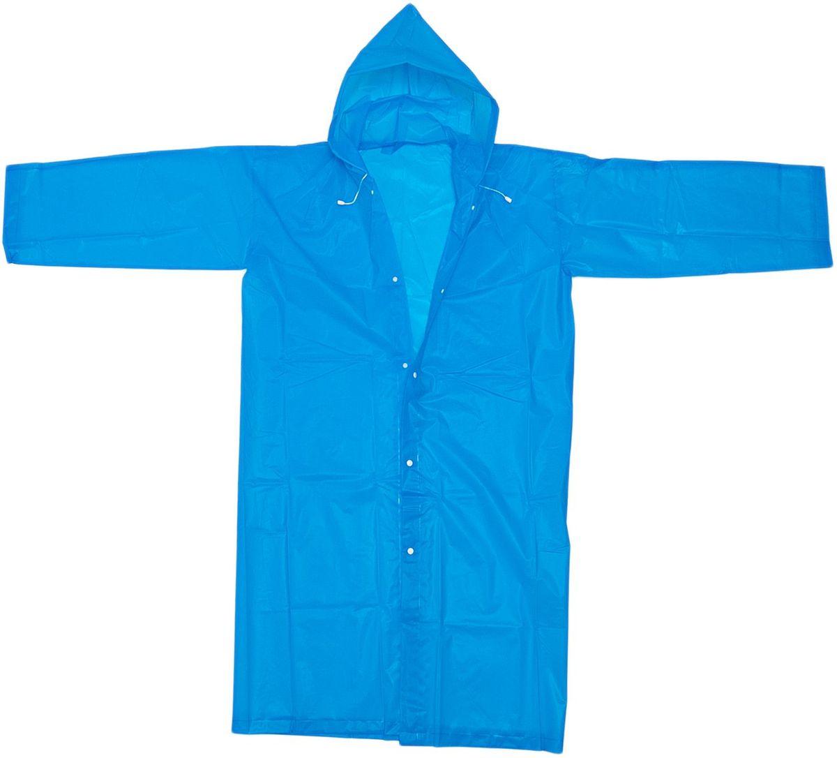 Плащ-дождевик Homsu, цвет: голубой, 115 х 126 смR-112Дождевик из прочного водонепроницаемого материала с капюшоном, застегивается на кнопки. Свободный покрой позволяет надевать дождевик поверх рюкзака и объемной одежды, а яркая расцветка не даст скучать в дождливую погоду! Размер изделия: 115х126см