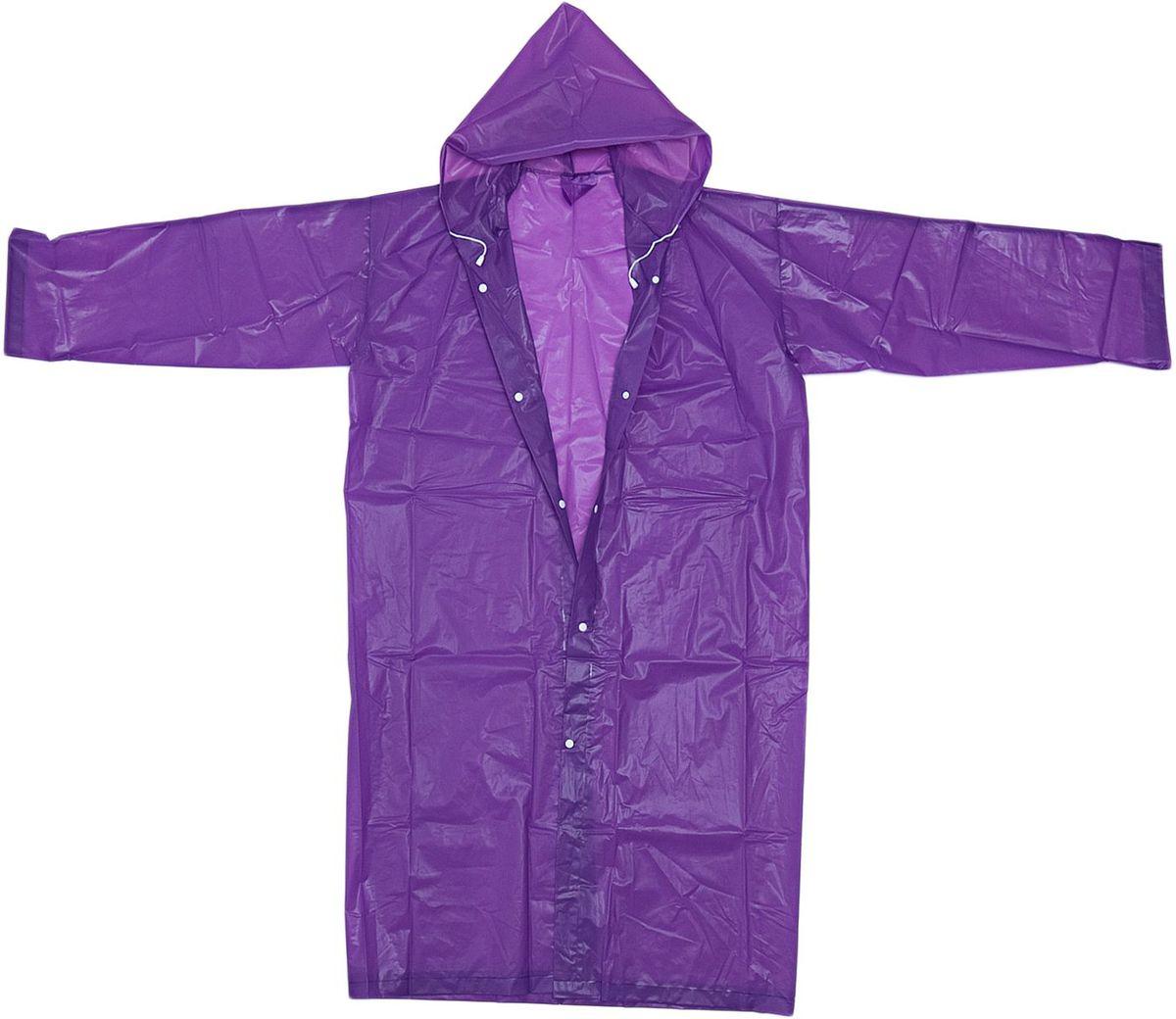 Плащ-дождевик Homsu, цвет: фиолетовый, 115 х 126 смR-113Дождевик из прочного водонепроницаемого материала с капюшоном, застегивается на кнопки. Свободный покрой позволяет надевать дождевик поверх рюкзака и объемной одежды, а яркая расцветка не даст скучать в дождливую погоду! Размер изделия: 115х126см