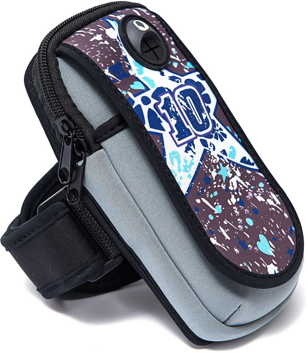 Органайзер Homsu, цвет: серый, синий, коричневый, 18,5 х 9,5 х 4 смR-138Вместительный и удобный органайзер на руку Homsu выполнен в яркой расцветке из прочного неопрена. Изделие имеет 1 вместительное отделение на застежке-молнии, в которое можно положить телефон и другие аксессуары. Спереди имеется карман, закрывающийся клапаном на липучке. Из кармана имеется выход для наушников. Органайзер закрепляется на на руке при помощи регулируемого по длине ремешка на липучке.