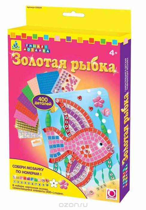 "The Orb Factory Мозаика по номерам ""Золотая рыбка"" 05039"