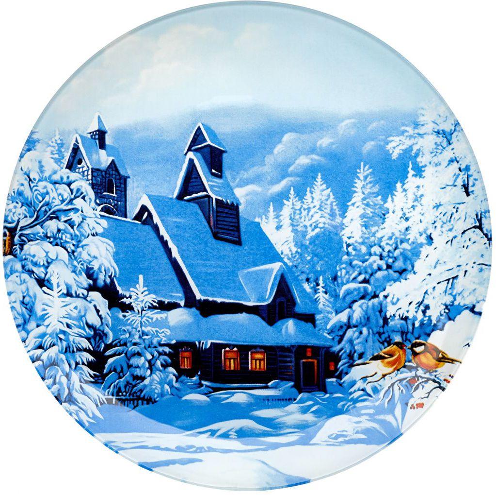 Блюдо сервировочное Walmer Winter time, 20 см. W22012020W22012020