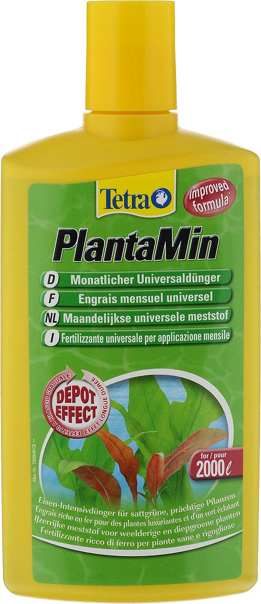 Жидкое удобрение Tetra PlantaMin, с железом и микроэлементами, 500 мл751712Tetra PlantaMin - это жидкое удобрение высокого качества, содержащее железо, необходимое для обильного роста растений, а также другие питательные микроэлементы, необходимые для роста, такие как калий и марганец. Препарат равномерно распределяется в воде и проникает в растения через листья, укрепляет растения питательными веществами на протяжении долгого времени. Способствует образованию хлорофилла, ответственного за насыщенный цвет растений. Предотвращает рост водорослей. Не содержит нитратов, фосфатов и не вызывает загрязнения воды. Способ применения: 5 мл на 10 литров. Применять при запуске аквариума и при каждой подмене воды. Кондиционер идеален для применения вместе с раствором Tetra Vital. Товар сертифицирован.
