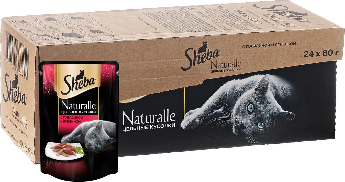 Корм консервированный Sheba Naturalle, для взрослых кошек, с говядиной и ягненком, 80 г, 24 шт42056Полнорационный сбалансированный корм для взрослых кошек Sheba Naturalle идеально подойдет вашему любимцу. Аппетитные мясные кусочки в нежном желе содержат все питательные вещества, витамины и минералы, необходимые для сбалансированного питания вашей кошки каждый день. Это изысканное блюдо - яркий пример того, как простые ингредиенты в руках истинного кулинара превращаются в удивительно вкусное блюдо. Сочные, тающие во рту кусочки говядины и ягненка рождают нежный вкус, который подарит настоящее удовольствие вашей кошке. Товар сертифицирован.