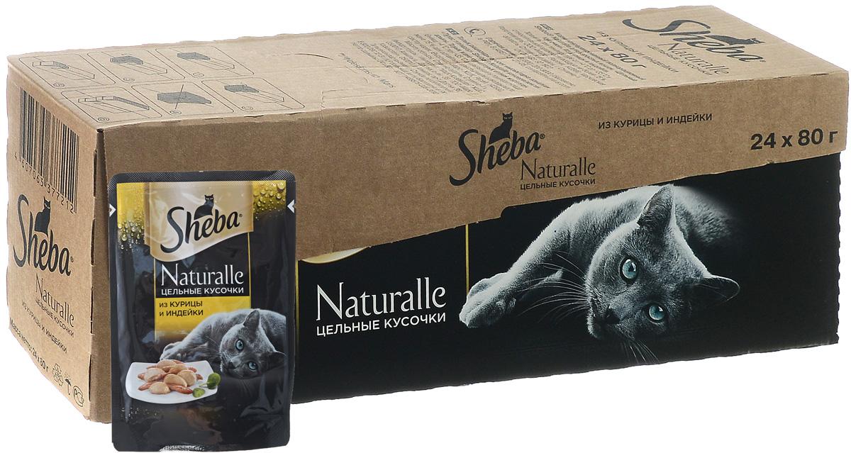 Корм консервированный Sheba Naturalle, для взрослых кошек, с курицей и индейкой, 80 г, 24 шт42057Полнорационный сбалансированный корм для взрослых кошек Sheba Naturalle идеально подойдет вашему любимцу. Аппетитные мясные кусочки в нежном желе содержат все питательные вещества, витамины и минералы, необходимые для сбалансированного питания вашей кошки каждый день. Это изысканное блюдо - яркий пример того, как простые ингредиенты в руках истинного кулинара превращаются в удивительно вкусное блюдо. Сочные, тающие во рту кусочки курицы и индейки рождают нежный вкус, который подарит настоящее удовольствие вашей кошке. Товар сертифицирован.