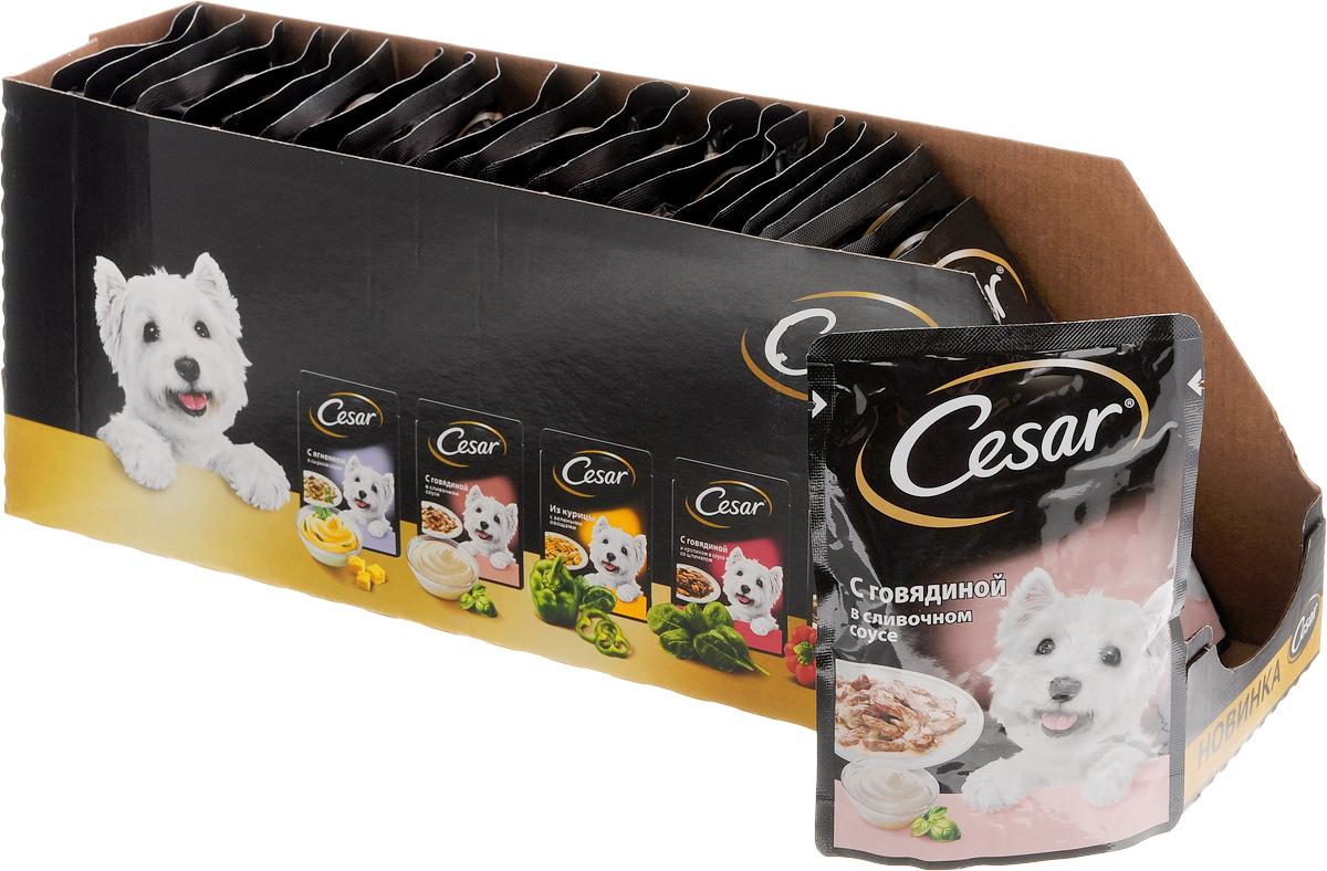 Консервы для собак Cesar, говядина в сливочном соусе, 100 г х 24 шт42059Консервы Cesar - это полнорационный консервированный корм для взрослых собак всех пород. Нежнейшие кусочки мяса в сливочном соусе - идеальное блюдо для любой собаки. Консервы приготовлены исключительно из натурального сырья. Не содержат искусственных красителей, консервантов и усилителей вкуса. Товар сертифицирован.