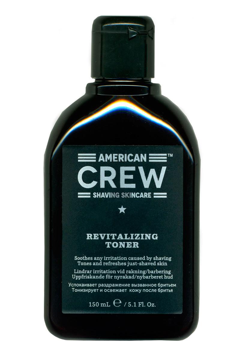 American Crew Revitalizing Toner Успокаивающий лосьон после бритья, 150 мл7202078000Успокаивающий лосьон после бритья American Crew Post Shave Cooling Lotion успокаивает кожу после бритья и быстро снимает раздражение. Входящие в состав лосьона экстракты тыквенного семени увлажняют кожу и способствуют ее обновлению. Масло чайного дерева успокаивает кожу и помогает предотвратить раздражение. Экстракты крапивы, окопника и бузины черной оказывают заживляющее действие на раны и порезы.