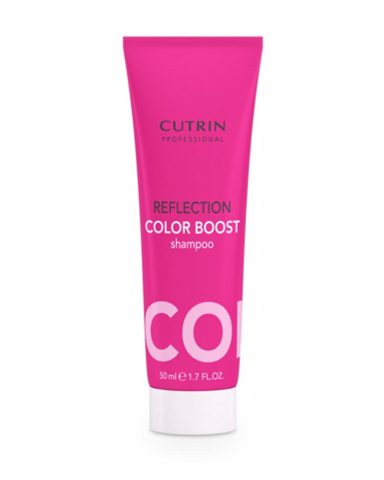 Cutrin Reflection Color Care Shampoo Шампунь для поддержания цвета окрашенных волос, 50 млCUC08-54238Шампунь серии Reflection Color Care финского бренда Cutrin. Обеспечивает бережное очищение окрашенных волос. Придает естественное сияние и ухоженный свежий вид волосам, поддерживает правильный гидробаланс. Содержит инновационные UV-фильтры и природные экстракты. Имеет приятный фруктовый аромат.