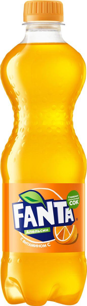 Fanta Апельсин напиток сильногазированный, 0,5 л85946Fanta Апельсин с витамином С - газировка с легендарным апельсиновым вкусом. Больше веселья и фана с друзьями! Играем!