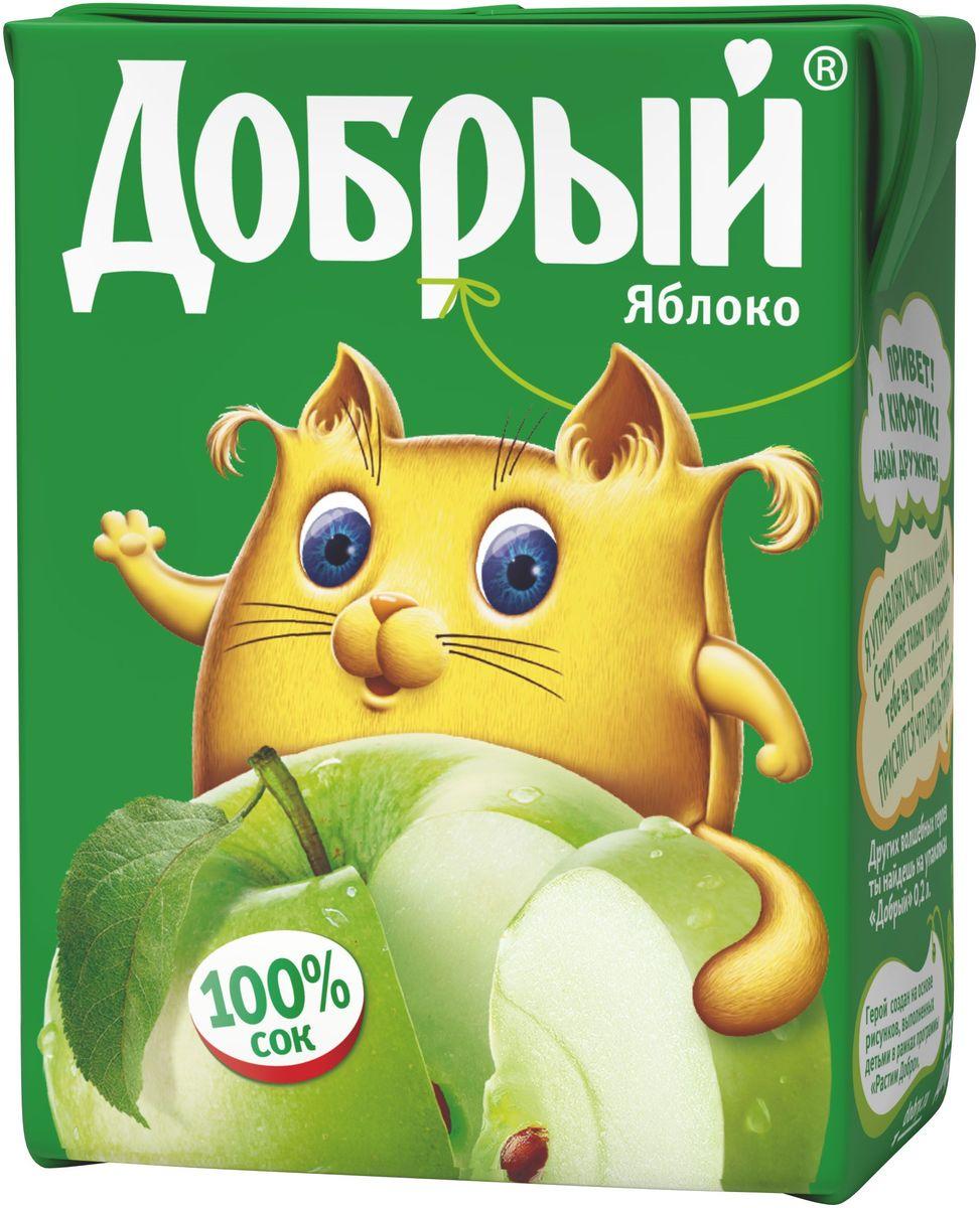 Добрый Яблочный сок 9 штук по 0,2 л1549101Яблоко – любимый фрукт россиян, кроме того, еще и очень полезный! В яблочном «Добром» мы воплотили всю свежесть и сочность яблок, поэтому у него такой превосходный насыщенный вкус. Кроме того, в каждом литре сока больше 1 кг яблок. Качественные и вкусные 100% соки, нектары и морсы Добрый, сделанные с добротой и щедростью, выпускаются в России с 1988 года. Добрый самый любимый и популярный соковый бренд в России. Это натуральный и вкусный продукт, который никогда не жертвует качеством, с широким ассортиментом вкусов и упаковок, который позволяет каждому выбирать то, что нужно именно ему. Для питания детей с 2-х лет Бренд Добрый заботится не только о вкусе и качестве своих соков и нектаров, но и об обществе, помогая растить добро и делая мир вокруг немного лучше. Программа Растим добро по адаптации детей, оставшихся без попечения родителей, - одна из социальных инициатив, на которую идет часть средств от продажи каждой упаковки Добрый. В 2016 году программа Растим Добро...