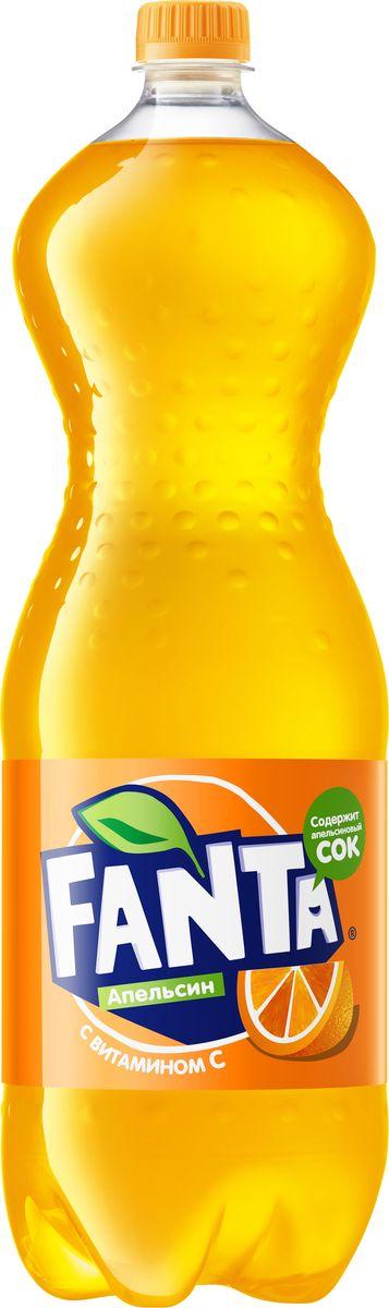 Fanta Апельсин напиток сильногазированный, 2 л175849Fanta Апельсин с витамином С - газировка с легендарным апельсиновым вкусом. Больше веселья и фана с друзьями! Играем!