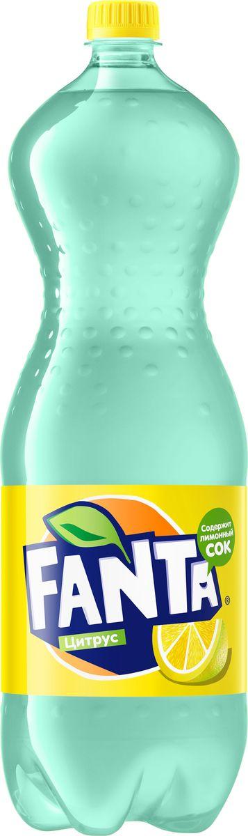 Fanta Цитрус напиток сильногазированный, 2 л246301Fanta Цитрус обладает совершенно необычным цитрусовым вкусом - оцените клевую цветную бутылку!