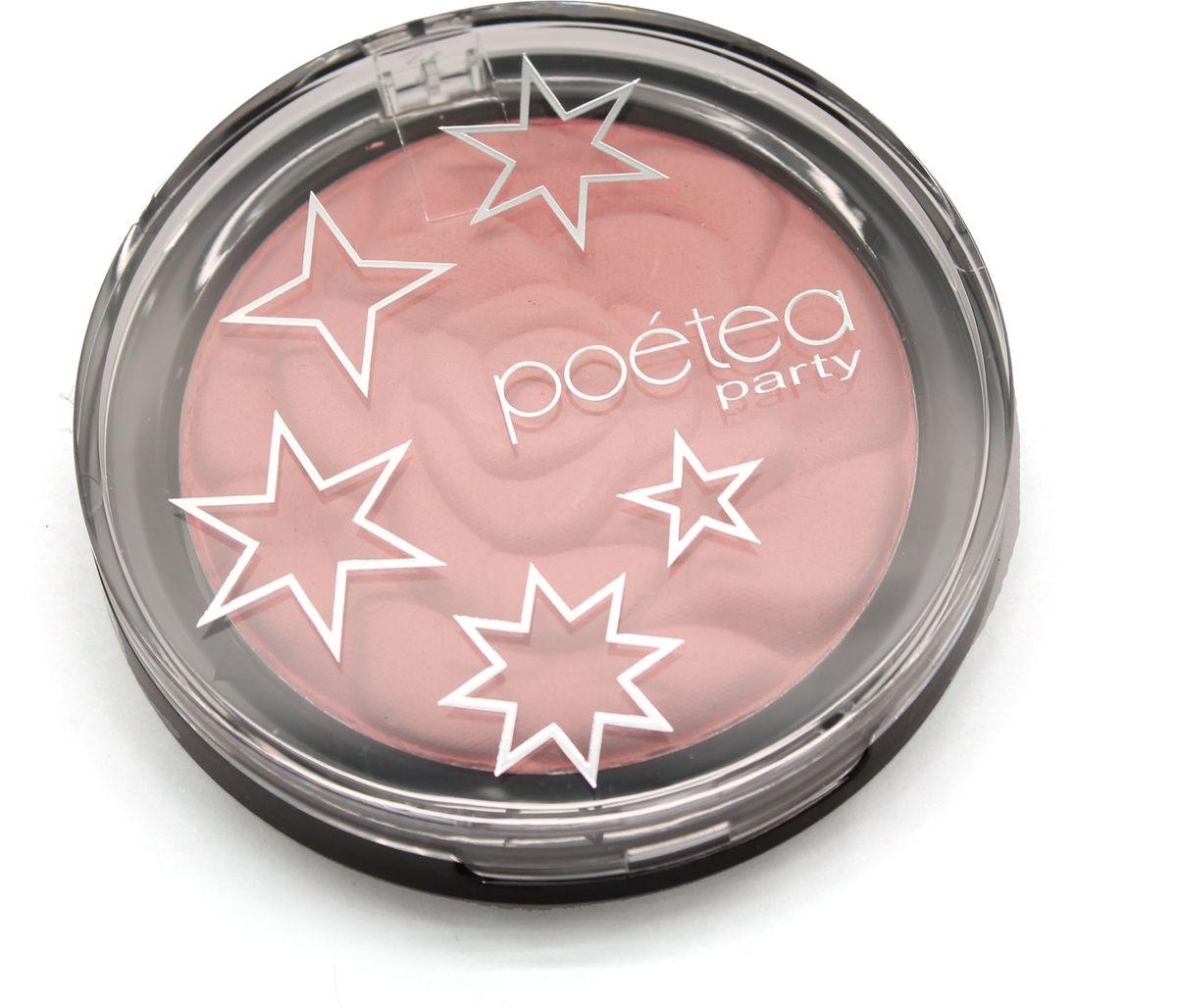 POETEA Румяна ROSE TAITI, тон 52, 19 г7952Румяна выполнены в виде прекрасного розового цветка. Их натуральные оттенки свежи и естественны, а тестура нежна, как легкие лепестки. Благодаря скользящим полимерам они идеально распределяются на коже, наполняя еесветом и яркостью. В состав румян входят ухаживающие компоненты: масло ореха микадамия, масло розы, высоко очищенный ланолин.