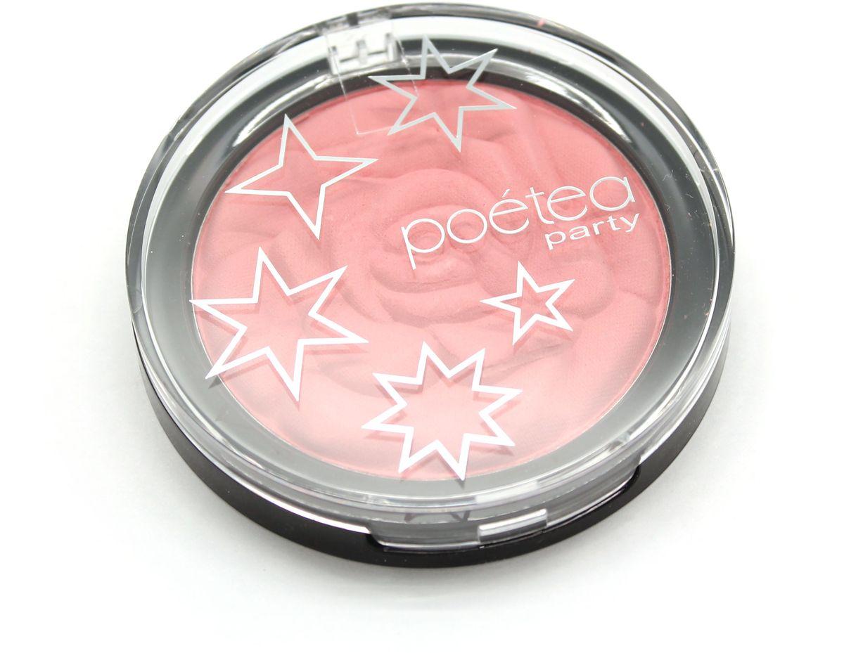 POETEA Румяна ROSE TAITI, тон 51, 19 г7951Румяна выполнены в виде прекрасного розового цветка. Их натуральные оттенки свежи и естественны, а тестура нежна, как легкие лепестки. Благодаря скользящим полимерам они идеально распределяются на коже, наполняя еесветом и яркостью. В состав румян входят ухаживающие компоненты: масло ореха микадамия, масло розы, высоко очищенный ланолин.