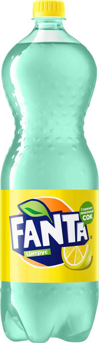 Fanta Цитрус напиток сильногазированный, 1,5 л315501Fanta Цитрус обладает совершенно необычным цитрусовым вкусом, которая — оцените клевую цветную бутылку!