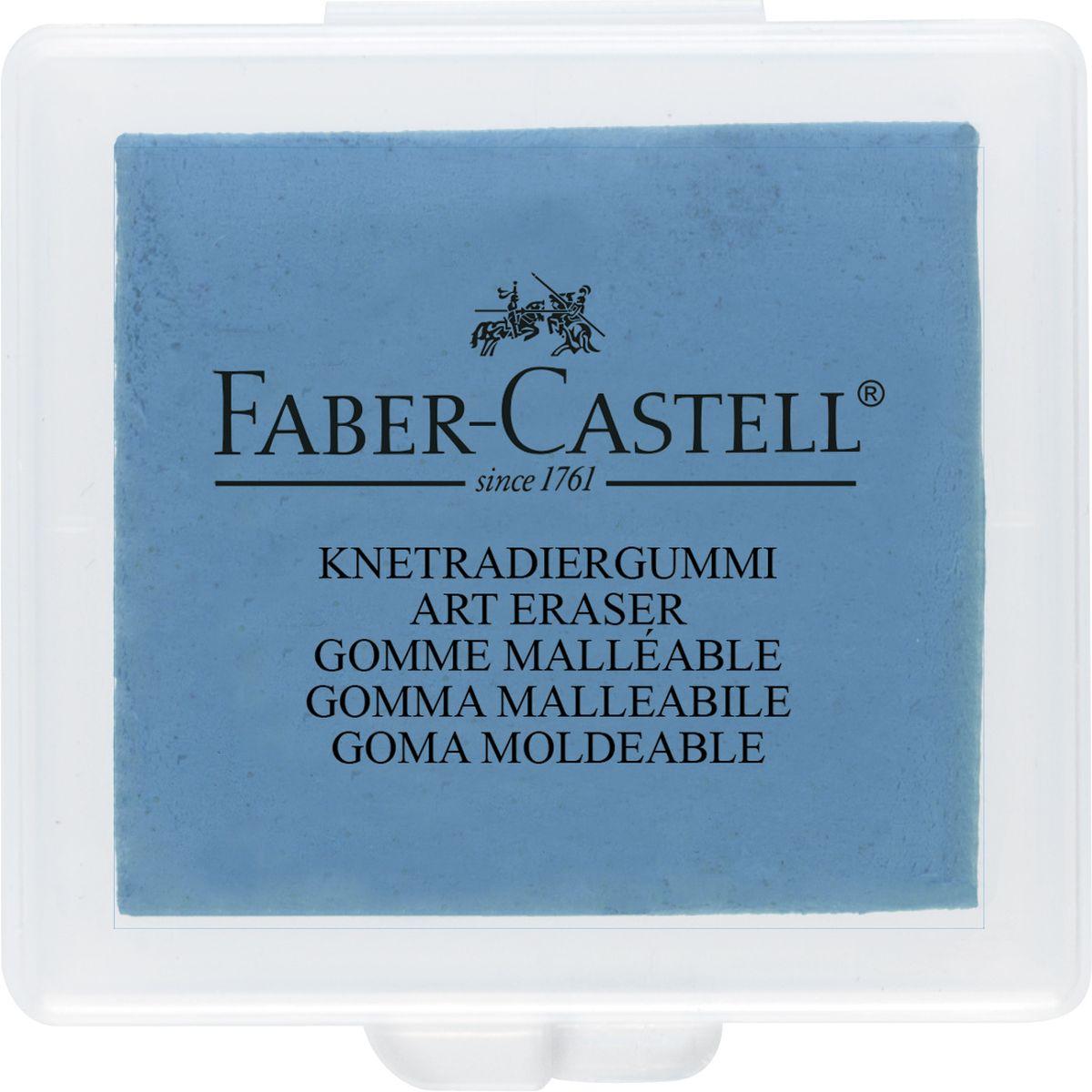 Faber-Castell Художественный ластик цвет голубой127321Ластик Faber-Castell пригодится любому художнику. Аккуратный ластик не оставляет грязных разводов. Ластик Faber-Castell служит для коррекции и осветления рисунков, созданных мягкими карандашами, углем или пастелью. Ластик дополнительно служит для очистки фотопленок.