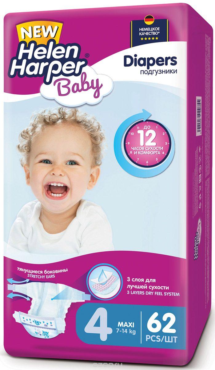 Helen Harper Подгузники Baby 7-14 кг (размер 4) 62 шт2310400Любая мама хочет, чтобы малышу было удобно, и каждый его день, полный открытий, приносил радость. Подгузники Helen Harper Baby обеспечивают до 12 часов сухости: комфортно малышам, удобно мамам. Очень мягкие внутри и снаружи, они изготовлены с учетом новейших разработок и не уступают по качеству лидерам рынка. 3 впитывающих слоя отлично распределяют и удерживают жидкость внутри, исключая протекания. Благодаря эластичным боковинкам подгузник отлично прилегает, не стесняя движений малыша. Дышащий внешний слой обеспечивает постоянный доступ воздуха. Многоразовые липучки гарантируют удобство в использовании. Подгузники не содержат отдушек и дерматологически протестированы. Helen Harper Baby - это выбор опытных мам, которые уже убедились в том, что качественные подгузники бывают не только у дорогих известных брендов! Основные характеристики: 3 Layers Dry Feel System - впитывает жидкость и надежно удерживает ее внутри подгузника, исключая протекания. Очень мягкие материалы...