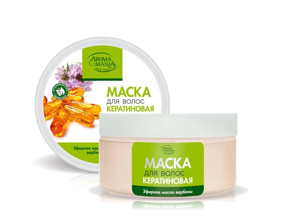 Лекус Аромамания Маска для волос кератиновая, 250 мл5475Кератиновая маска активно питает волосы кератинами необходимыми для здорового полноценного роста, восстанавливает баланс витаминов и микроэлементов. Волосы приобретают особую мягкость и пышность. Эфирное масло вербены укрепляют слабые волосы и предотвращает их потерю, эффективно в борьбе с секущимися кончиками.