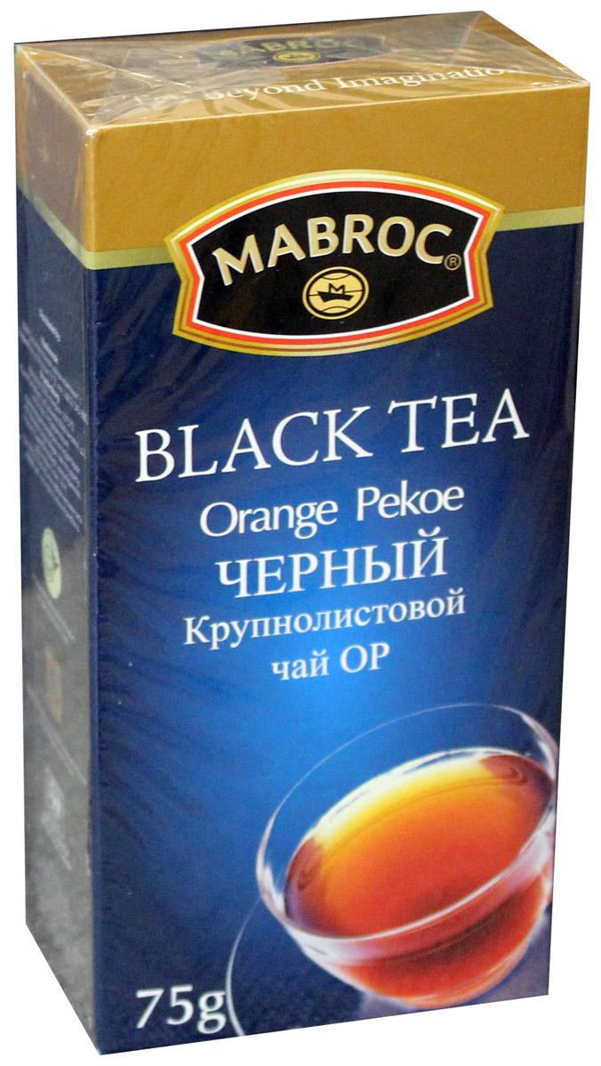 Mabroc Премиум классик OP чай черный листовой, 75 г4791029063751Листья для чая Mabroc Премиум классик OP собирают с кустов после того, как почки полностью раскрываются. Для этого сорта собирают первый и второй лист с ветки. В сухой заварке листья должны быть крупными (от 8 до 15 мм), однородными, хорошо скрученными. Этот сорт практически не содержит типсов. Он имеет достаточно высокое содержание ароматических масел, и поэтому настой чай очень ароматен. Также этот чай характерен вкусом с горчинкой благодаря большому содержанию дубильных веществ. Кофеина в этом чае немного меньше, так как в нем используют более взрослые листы, в которых содержание кофеина меньше, чем в типсах и молодых листах.