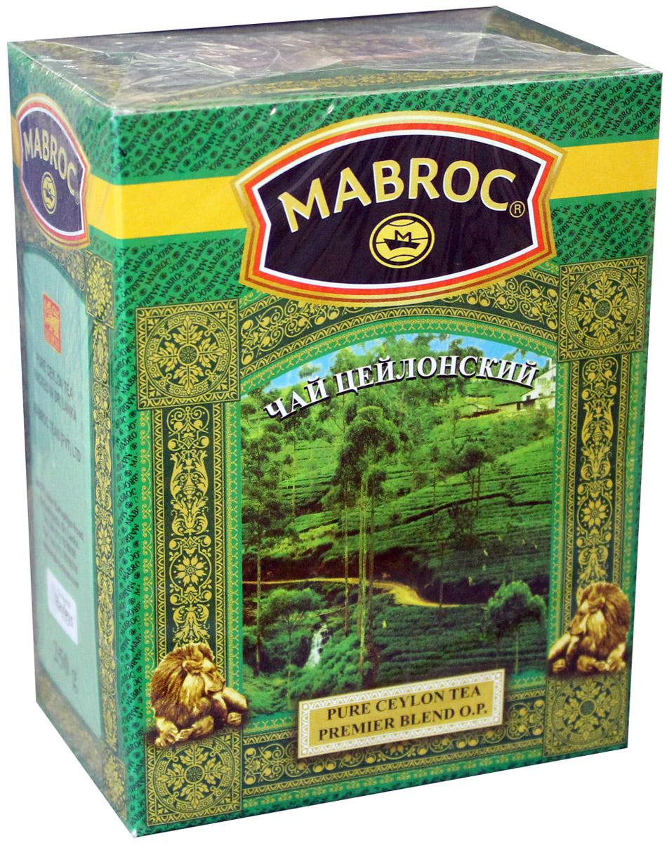 Mabroc Голд OP Премьер чай черный листовой, 250 г4791029060156Черный листовой чай Mabroc из коллекции Gold. Листья для этого чая собирают с кустов после того, как почки полностью раскрываются. Для этого сорта собирают первый и второй лист с ветки. В сухой заварке листья должны быть крупными (от 8 до 15 мм), однородными, хорошо скрученными. Этот сорт практически не содержит типсов. Он имеет достаточно высокое содержание ароматических масел, и поэтому настой чай очень ароматен. Также этот чай характерен вкусом с горчинкой благодаря большому содержанию дубильных веществ. Кофеина в этом чае немного меньше, так как в нем используют более взрослые листы, в которых содержание кофеина меньше, чем в типсах и молодых листах.