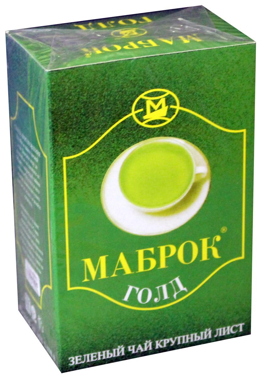 Mabroc Голд чай зеленый листовой, 100 г4791029060217В состав зеленого листового чая Mabroc Голд входят только самые молодые и лучшие листочки чайного куста. Поэтому этот чай имеет особый мягкий сладковатый вкус и аромат настоящего зеленого чая, оказывает благотворное влияние на организм.