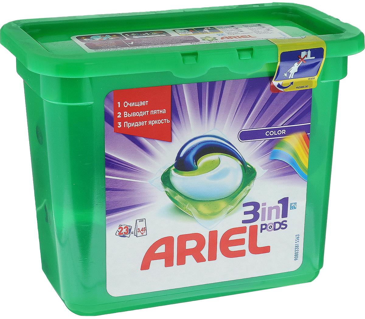 Капсулы для стирки Ariel 3 в 1. Color & Style, для цветного белья, 23 штAG-81551501Капсулы Ariel 3 в 1. Color & Style - это инновация! Первое средство для стирки с тремя раздельными компонентами, которые работают вместе. Они очищают, выводят пятна и придают тканям яркость. Компоненты находятся в отдельных секциях капсулы, что предотвращает их смешивание до начала стирки. • Первое средство для стирки из 3 компонентов! • Инновационная защитная быстрорастворимая пленка сохраняет компоненты отдельно друг от друга, что предотвращает их смешивание до начала стирки. • Непревзойденная эффективность: Ariel Pods 3 в 1. Color & Style - лучшее жидкое средство для стирки. Для наилучшего результата используйте вместе с кондиционером для белья Lenor. Товар сертифицирован.