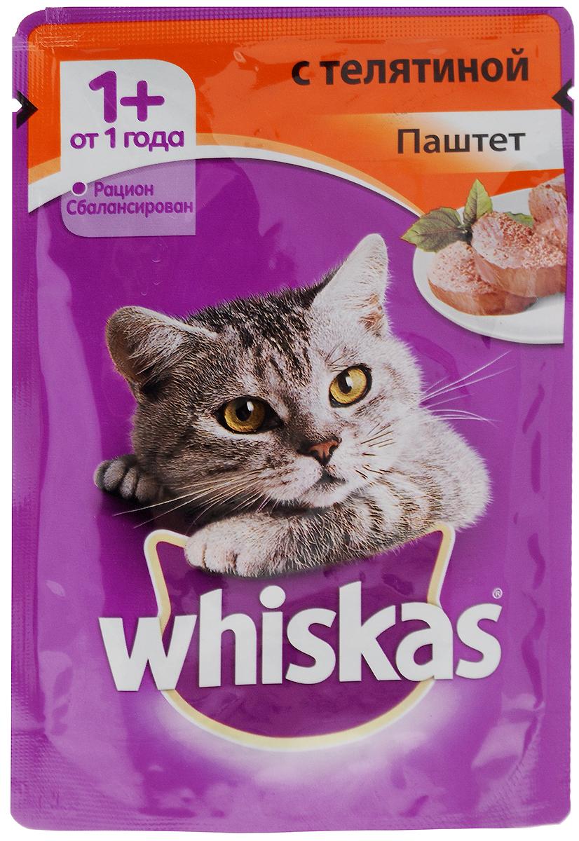 Консервы для кошек Whiskas, паштет с телятиной, 85 г51146Полнорационный сбалансированный корм для кошек Whiskas приготовлен из тщательно отобранного мяса. Он содержит все витамины и минералы, необходимые для ежедневного сбалансированного питания вашей кошки. В рацион домашнего любимца нужно обязательно включать консервированный корм, ведь его главные достоинства - высокая калорийность и питательная ценность. Консервы лучше усваиваются, чем сухие корма. Также важно, чтобы животные, имеющие в рационе консервированный корм, получали больше влаги. Не содержит: - сои, - консервантов, - ароматизаторов, - искусственных красителей, - усилителей вкуса. Состав: мясо и субпродукты (в том числе телятина минимум 4%), таурин, витамины, минеральные вещества. Пищевая ценность (100 г): белки 8,0%, жиры 4,0%, зола 1,8%, клетчатка 0,3%, витамин А не менее 150 МЕ, витамин Е не менее 1,0, влага 85. Энергетическая ценность: 100 г = 70 ккал. Товар сертифицирован.