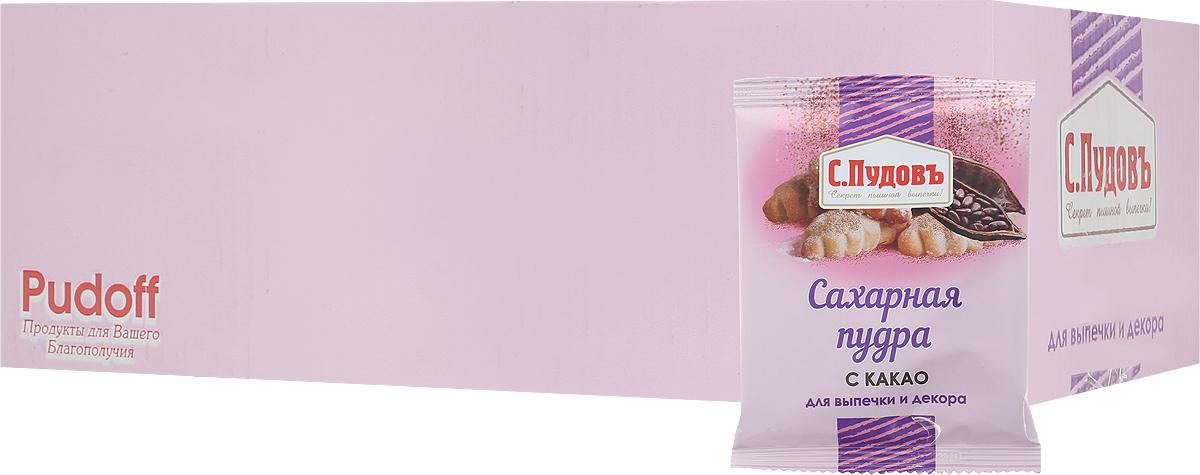 Сахарная пудра с какао прекрасно подходит для украшения различных десертов.
