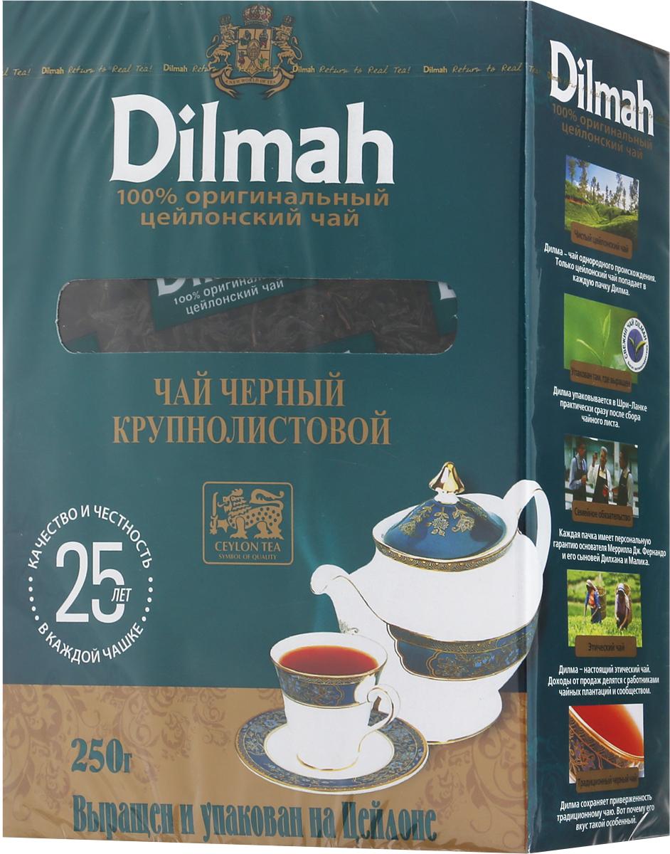 Dilmah Цейлонский черный листовой чай, 250 г9312631122282Dilmah - чай однородного происхождения. Только цейлонский чай попадает в каждую пачку Dilmah. Чай упаковывается в Шри-Ланке практически сразу после сбора чайного листа. Dilmah - настоящий этический чай. Доходы от продаж делятся с работниками чайных плантаций и сообществом. Dilmah сохраняет приверженность традиционному чаю. Вот почему его вкус такой особенный.