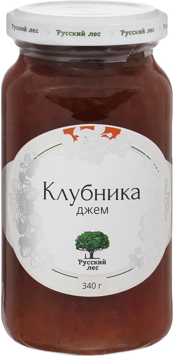 Русский лес Клубника джем без сахара, 340 г2671Джемы к чаю - это сказка! Здоровый вариант без сахара - джемы Русский лес. Виноградный сок в качестве подсластителя придает мягкий вкус. Клубника - ароматная ягода, которая обладает уникальными пищевыми, лекарственными и полезными свойствами. Она содержит большое количество сахаров, витаминов, фолиевую кислоту, клетчатку, каротин, пектины, железо, кобальт, кальций, фосфор и марганец. Такое растение оказывает мощное оздоровительное влияние на человеческий организм. Ягоды клубники используются для лечения гипертонии, склероза, запоров и различных проблем с пищеварительной системой. Кроме того, многие формы запущенных состояний при экземах с легкостью решаются при особом лечении клубникой. Она способствует нормализации обмена веществ, а также помогает при серьезных болезнях сердца, при почечных недугах и малокровии. Уважаемые клиенты! Обращаем ваше внимание, что полный перечень состава продукта представлен на дополнительном изображении.