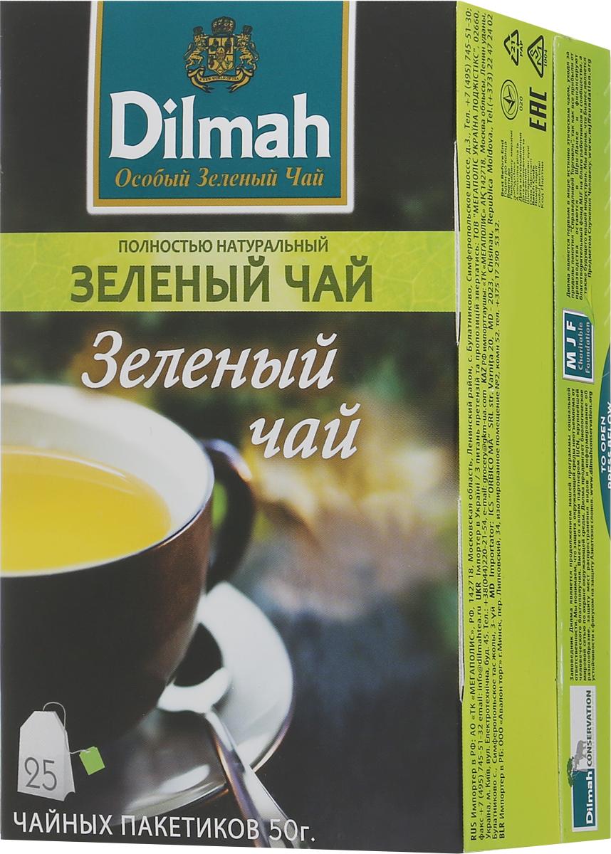 Dilmah зеленый чай в пакетиках, 25 шт9312631132151Зеленый чай Dilmah является мягким по характеру напитком, с легким сладким вяжущим привкусом, который делает его весьма популярным. Чай имеет светло-зеленый настой и мягкий вкус, обладает жаждоутоляющими и тонизирующими свойствами.