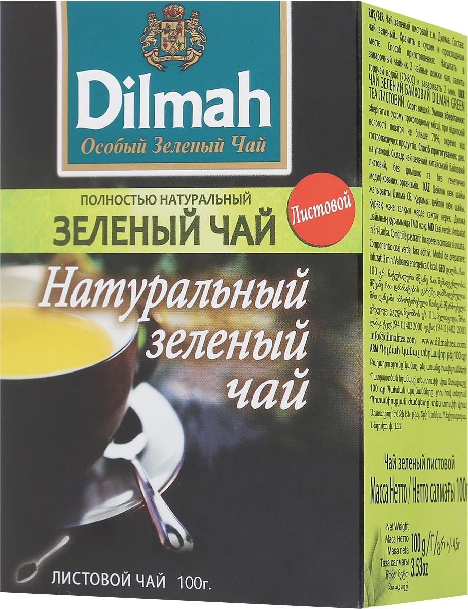 Dilmah зеленый листовой чай, 100 г9312631124354Зеленый листовой чай Dilmah является мягким по характеру напитком, с легким сладким вяжущим привкусом, который делает его весьма популярным. Чай имеет светло-зеленый настой и мягкий вкус, обладает жаждоутоляющими и тонизирующими свойствами. Способ приготовления: насыпать в заварочный чайник 2 чайные ложки чая, залить горячей водой и заваривать 2 минуты.