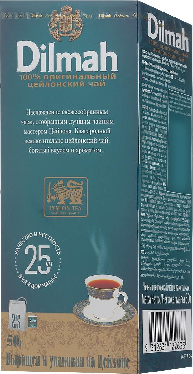 Dilmah Цейлонский черный чай в пакетиках, 25 шт9312631122633Наслаждение свежесобранным чаем, отобранным лучшим чайным мастером Цейлона. Благородный исключительно цейлонский чай, богатый вкусом и ароматом. В упаковке 25 пакетиков по 2 грамма.