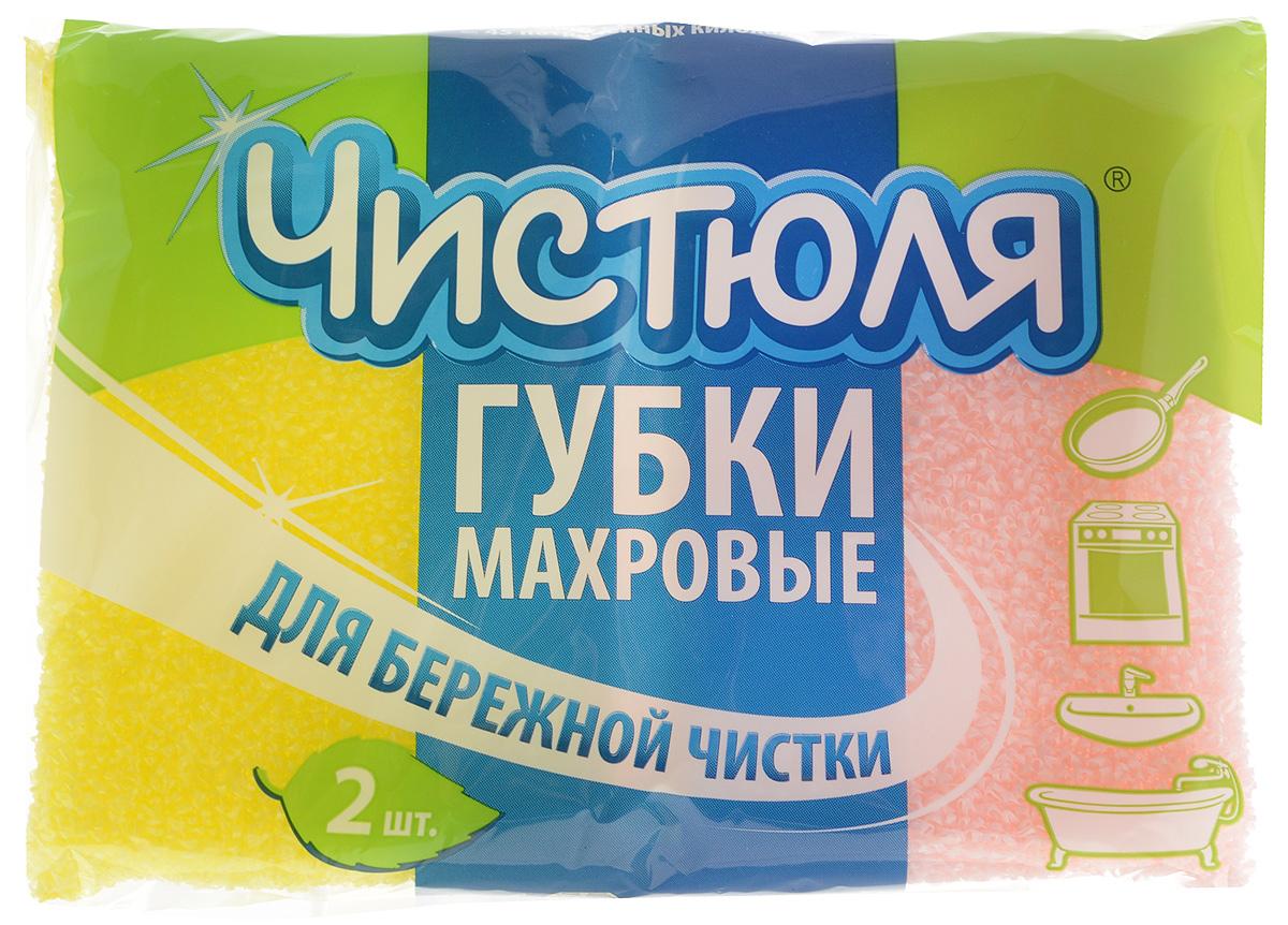 Губка для уборки Чистюля, махровая, цвет: розовый, желтый, 2 штПП006_розовый, желтыйГубки для уборки Чистюля, изготовленные из поролона и полиэтилена, отлично чистят. Бережно, но эффективно устраняют сильные загрязнения. Идеальны для мытья посуды, в том числе эмалированной, с антипригарным покрытием, а также для чистки плит, раковин, кафеля, ванны и других деликатных поверхностей.