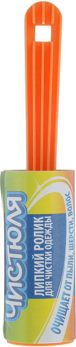 Ролик для чистки одежды Чистюля, цвет: оранжевый, 12 листовУД001_оранжевыйРолик Чистюля, изготовленный из пластика и бумаги с клеевым слоем, предназначен для удаления пыли, волос, ворсинок, шерсти животных с любых видов тканей. Удобная ручка выполнена из качественного пластика. Когда намотка на ролике закончится, ручку не выкидывайте, а замените на сменный блок. Размер ролика: 4 х 4 х 20,5 см. Количество слоев: 12. Ширина липкой ленты: 10 см.