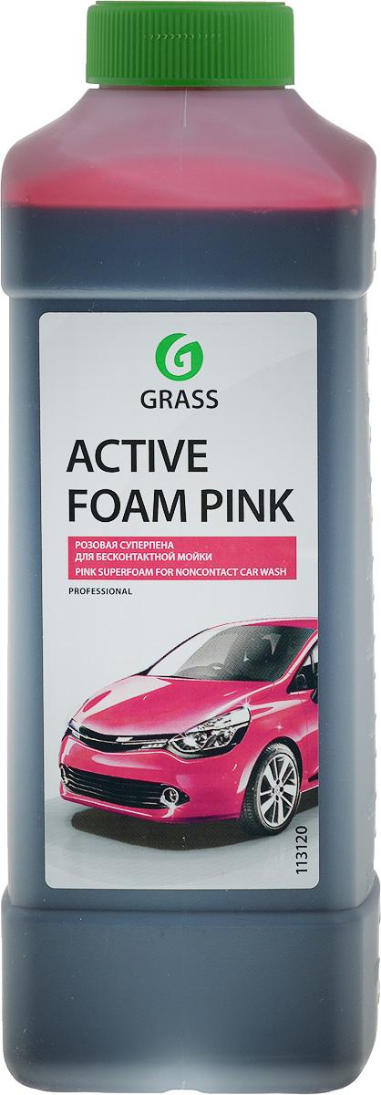 Пена для бесконтактной мойки автомобиля Grass Active Foam Pink, 1 л113120Высокопенное концентрированное средство Grass Active Foam Pink предназначено для бесконтактной мойки любого автотранспорта. Создает пену розового цвета с плотной структурой, легко смывающуюся водой. Без труда удаляет дорожную пыль, грязь, масло, следы от насекомых. Придает блеск, не причиняет вреда лакокрасочной поверхности. Содержит антикоррозионные добавки. Состав: вода очищенная, поверхностно-активные вещества, комплексообразователи, умягчители воды, гидроксид натрия, ингибитор коррозии, краситель. Объем: 1 л. Товар сертифицирован.