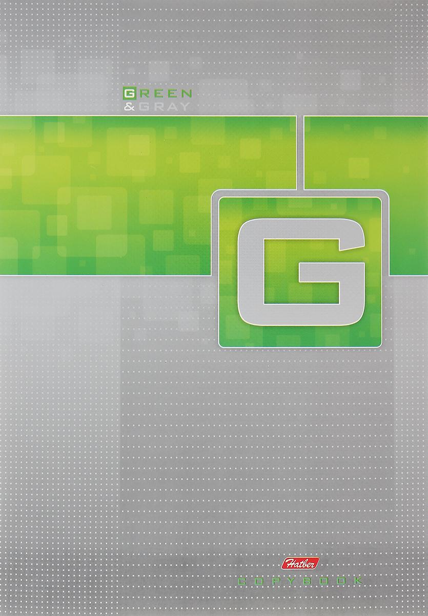Hatber Тетрадь Green & Gray 80 листов в клетку80Т4сB3_03675Тетрадь Hatber Green & Gray подойдет школьнику и студенту для различных записей. Обложка тетради выполнена из плотного картона, что позволит сохранить тетрадь в аккуратном состоянии на протяжении всего времени использования. Внутренний блок тетради, соединенный двумя металлическими скрепками, состоит из 80 листов белой бумаги. Стандартная линовка в клетку голубого цвета не имеет полей.