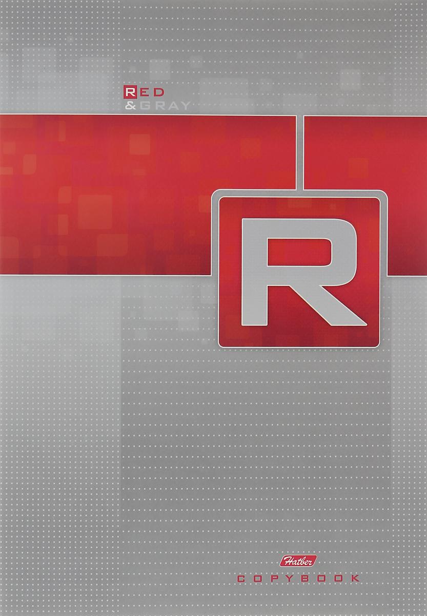Hatber Тетрадь Red & Gray 80 листов в клетку80Т4сB3_03674Тетрадь Hatber Green & Gray идеально подойдет для занятий школьнику или студенту. Обложка тетради выполнена из плотного картона, что позволит сохранить тетрадь в аккуратном состоянии на протяжении всего времени использования. Внутренний блок тетради, соединенный двумя металлическими скрепками, состоит из 80 листов белой бумаги. Стандартная линовка в клетку голубого цвета не имеет полей.