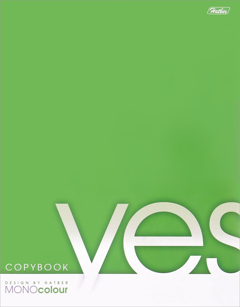 Hatber Тетрадь Mono/Color 80 листов в клетку цвет зеленый80Т5B1к_03481Тетрадь Hatber Mono/Color отлично подойдет как школьнику, так и студенту. Обложка тетради выполнена из картона зеленого цвета. Внутренний блок тетради сшитый и состоит из 80 листов белой бумаги с линовкой в клетку голубого цвета без полей.