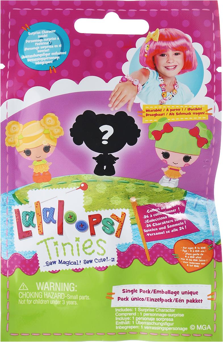 Lalaloopsy Игрушка-сюрприз Фигурка коллекционная535430Если вы коллекционируете забавных куколок Lalaloopsy, то непременно захотите пополнить собрание маленькими фигурками. Особенно эти малютки нравятся девочкам, ведь такую куколку можно взять с собой куда угодно, она поместится в любой карман (размер игрушки всего 4 сантиметра). Фигурка коллекционная Lalaloopsy - маленький шедевр от компании MGA Entertainment (США), причем каждая куколка совершенно не похожа на других, все они уникальные по своему дизайну. Есть даже такие фигурки, которые ребенок должен раскрасить самостоятельно! В каждой фигурке сквозное отверстие, можно продеть нитку и сделать браслет, ожерелье или любое другое украшение для девочки. Самое интересное, что выбирать фигурку нельзя, каждая куколка Лалалупси поставляется в закрытом пакетике. Это значит, что каждый раз при покупке любителя этого бренда будет ожидать приятный сюрприз!