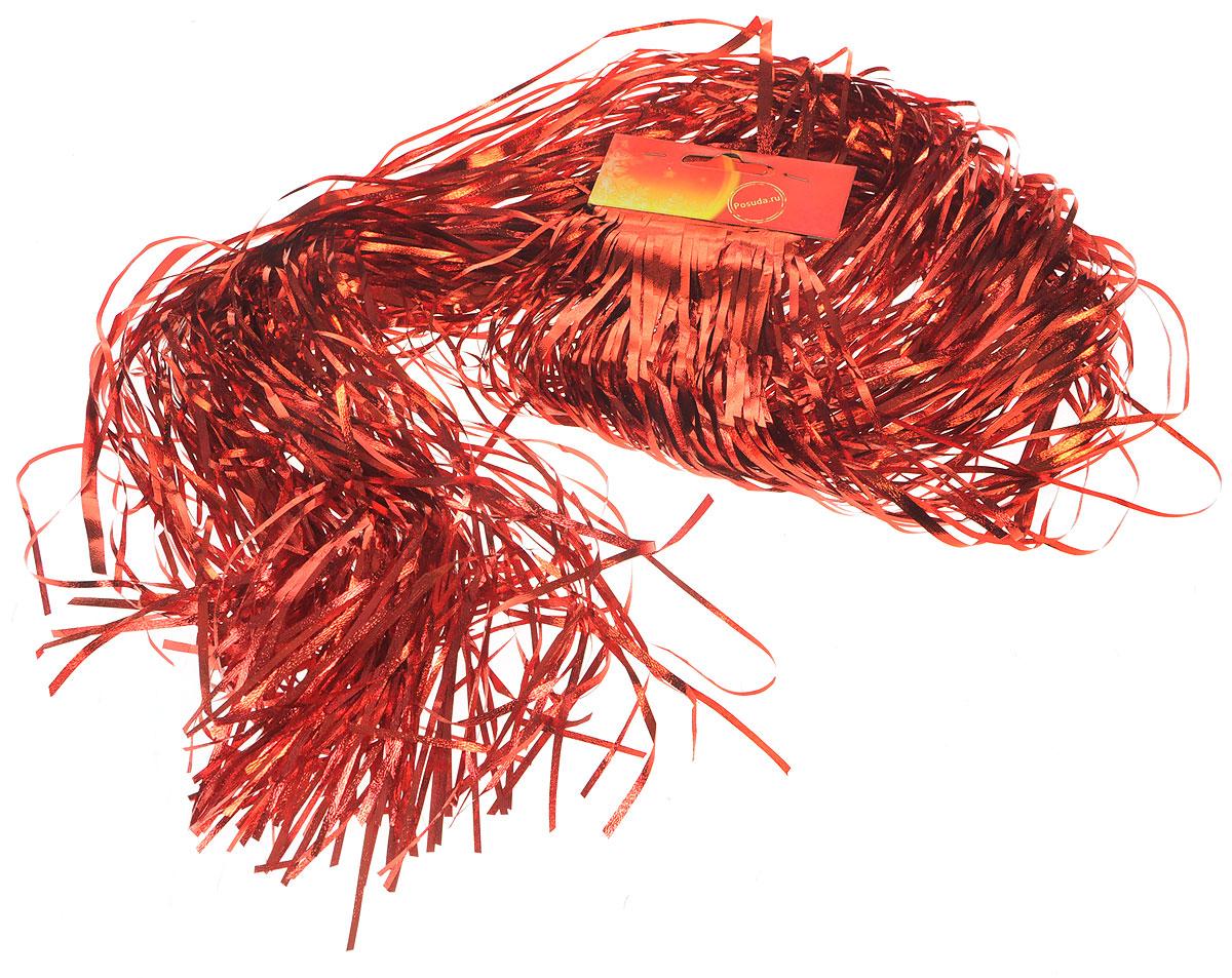 Дождик новогодний House & Holder, цвет: красный, 50 х 90 смS/20001/90_красныйНовогодний дождик House & Holder, изготовленный из полиэстера, поможет вам украсить свой дом к предстоящим праздникам. Новогодняя елка с таким украшением станет еще наряднее. Новогодним дождиком можно украсить все, что угодно - елку, квартиру, дачу, офис - как внутри, так и снаружи. Можно сложить новогодние поздравления, буквы и цифры, дождиком можно украсить и дополнить гирлянды, можно выделить дверные колонны, оплести дверные проемы. Создайте в своем доме атмосферу тепла, веселья и радости, украшая его всей семьей.