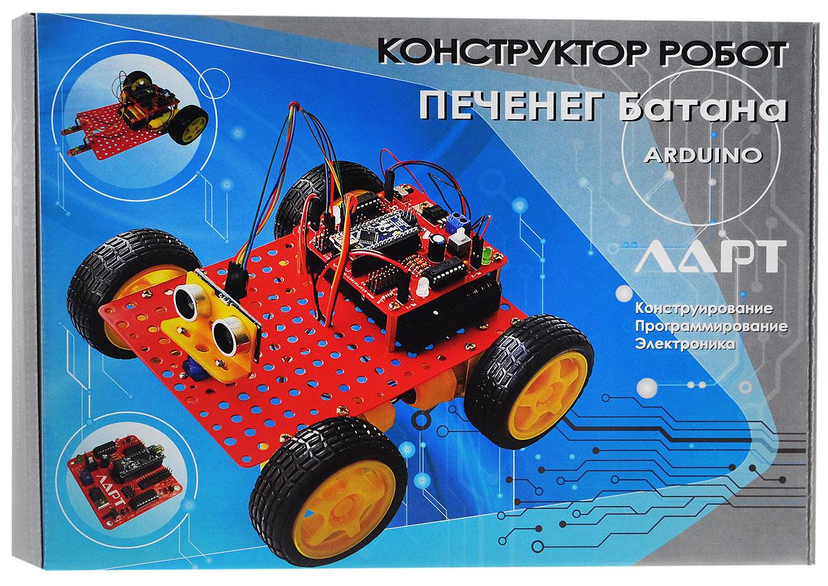 Ларт Конструктор-робот Печенег Батана14116Конструктор Ларт Печенег Батана представляет собой набор из элементов для конструирования электронного робота. Конструктор Печенег Батана достаточно мощная система для строительства роботов. В комплекте 4 мотор-редуктора, энкодеры, датчики линии и расстояний. Конструкционные элементы позволяют построить шасси робота, как четырехмоторного, так и двухмоторного с шариковой опорой. Датчики позволяют роботу объезжать препятствия, реагировать на внешнее освещение и звук. Набор состоит из блока управления LART R-5 с контроллером Arduino Nano, датчиков, электромоторов, деталей металлического каркаса и крепежных элементов. Детали шасси изготовлены из листового металла толщиной 0,8 мм и способны нести достаточно высокую механическую нагрузку. Размер штатных крепежных отверстий составляет 3,5 мм. На пластине размещены дополнительные отверстия диаметром 4,5 мм и шагом. 10 мм. Контроллер Arduino прост в освоении программирования. Не требует платных лицензий. Подросток без...