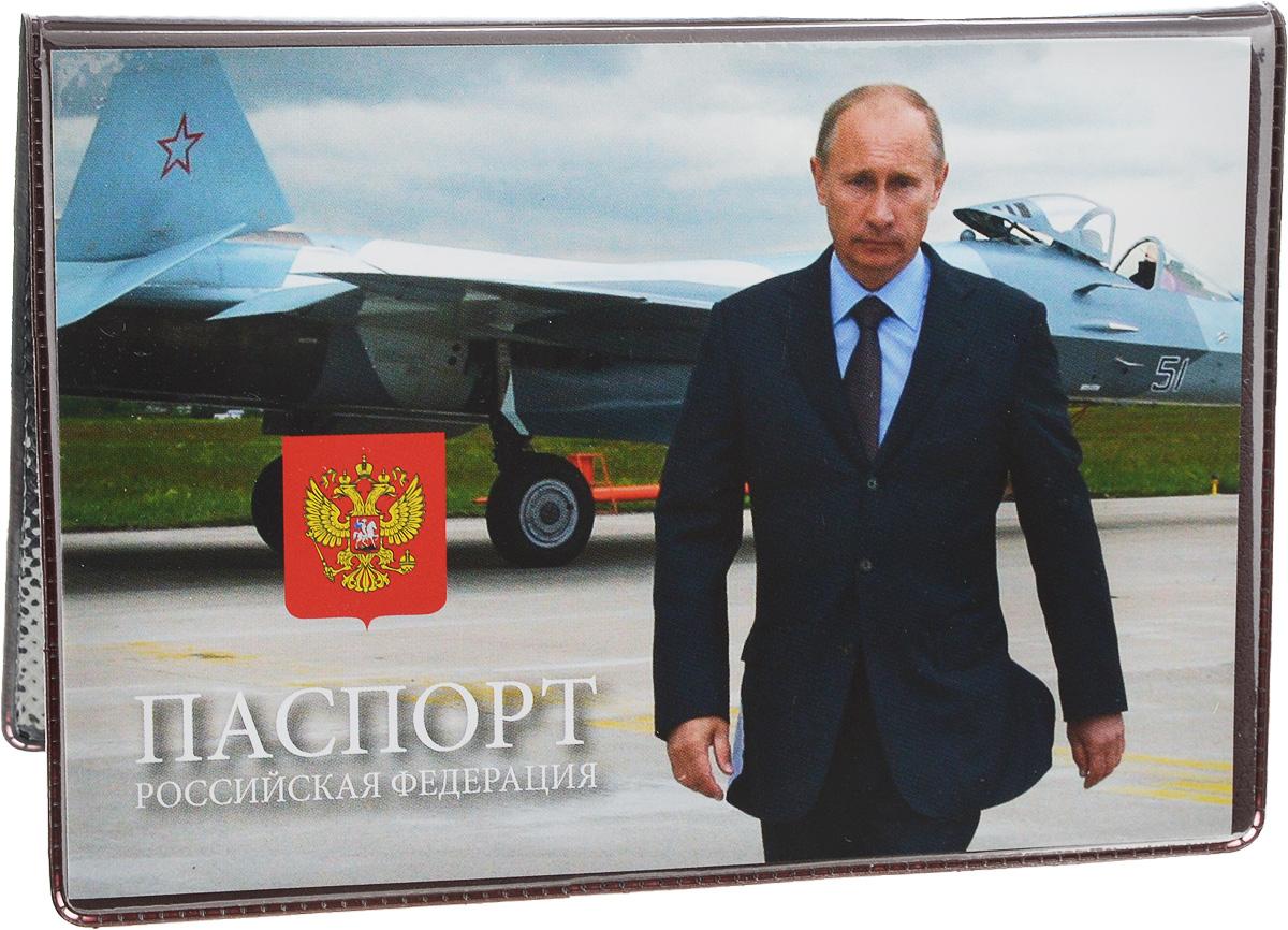 Обложка для паспорта Главдор Путин В.В.. GL-235GL-235Обложка для автодокументов с прозрачным вкладышем из ПВХ, защитит ваши документы от грязи и потертостей.