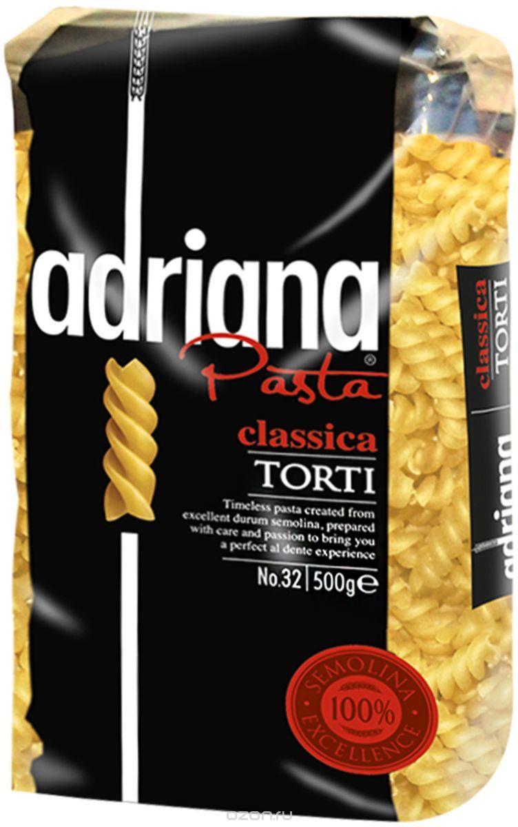 Adriana Pasta Classica Torti завитушки, 500 г15007Adriana Pasta Classica Torti — высококачественная паста из 100% семолины. Только 100% семолина или качественная мука из специальных твердых сортов пшеницы гарантирует, что паста даже после превышения рекомендуемого времени приготовления, не разварится и не слипнется после охлаждения. Спиральная форма не только оригинальная, но и отлично держит соус. Подходит для самых простых и для самых сложных блюд. Наслаждайтесь ими с помидорами и свежими овощами например в холодном салате. Уважаемые клиенты! Обращаем ваше внимание на то, что упаковка может иметь несколько видов дизайна. Поставка осуществляется в зависимости от наличия на складе.