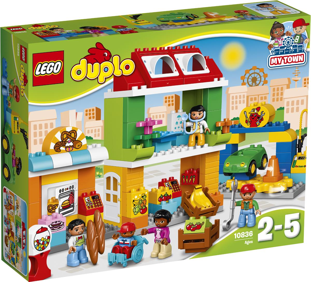 LEGO DUPLO Конструктор Городская площадь 1083610836Разыгрывайте реальные сценарии из жизни с помощью LEGO DUPLO: создавайте узнаваемый мир с новыми фигурками DUPLO. Собирайте набор «Городская площадь» вместе с малышом: здесь вам предстоит так много увидеть и сделать! Поворачивайте зубчатые колеса, чтобы машина развернулась для ремонта, покупайте свежие продукты в булочной и в овощном магазине или отправляйтесь на приём к врачу! В набор входят пять минифигурок DUPLO.