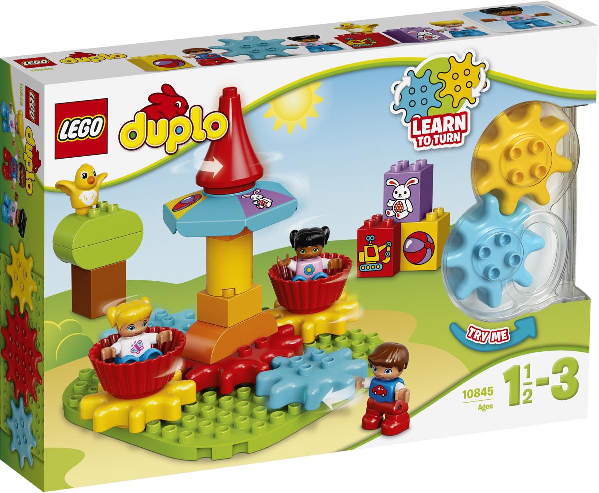 LEGO DUPLO Конструктор Моя первая карусель 1084510845Познакомьте своего малыша с основными принципами формирования причинно-следственных связей. Соберите из больших кубиков LEGO DUPLO вертящуюся карусель. Смотрите, как ребёнок учится поворачивать верхушку карусели, чтобы заставить крутиться сиденья на шестерёнках, установленные внизу. Три минифигурки DUPLO и кубики с соответствующими рисунками позволят придумывать всё новые игры для обучения и веселья.
